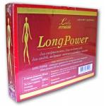 Long Power